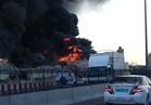 وفاة عامل وإصابة 4 آخرين في حريق شب في ناقلة نفط بالشارقة