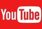 أول يوليو الحكم في دعوى غلق اليوتيوب