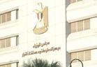حقيقة بيع الحكومة حصص من شركات الكهرباء المصرية لشركة إسرائيلية