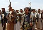 البيان الإماراتية: ميليشيات الحوثي تعيث فسادا وتنهب ثروات ومقدرات الدولة اليمنية