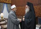 رئيس أساقفة الروم الأرثوذكس: خطاب شيخ الأزهر بمؤتمر السلام تاريخي