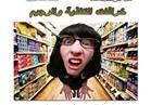 خرافات التغذية والرجيم في ندوة عامة بمكتبة مصر الجديدة «الأحد»