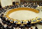 مجلس الأمن يتبنى بالاجماع قرارا بفرض عقوبات جديدة على كوريا الشمالية