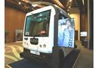تقنيات إنترنت الأشياء تعزز خدمات النقل الحديثة