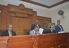 جنايات دمنهور توقف نظر جناية وتحيلها للدستورية لحضور محام بدون المتهم