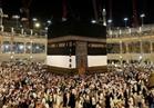 «واس»: وصول مليون و584 ألف حاج للسعودية