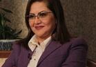 وزيرة التخطيط تستعرض خطة التنمية الاقتصادية امام البرلمان
