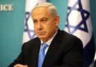 مكتب نتنياهو: عودة موظفي السفارة الإسرائيلية في الأردن لإسرائيل