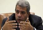 وزير المالية أمام النواب:أخطر شيء على الدولة هو عجز الموازنة