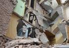 انهيار جزئي بمنزل من 3 طوابق بالإسماعيلية