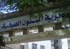 تزويد مستشفى المنيا العام بجهاز آشعة مقطعية عقب إغلاق استقبال الجامعة