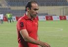 اتجاه في الأهلي لتوجيه الشكر لسيد عبد الحفيظ