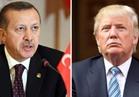المعارضة التركية تطالب ترامب مناقشة تدهور حقوق الإنسان خلال لقائه أردوغان