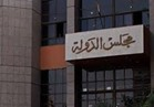 تأجيل دعوى الإفراج الصحي عن الخطيب لـ 13 يونيو