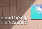 أرامكو السعودية توقع مذكرات تفاهم قيمتها 10.4 مليار دولار