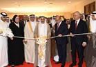 حضور حاشد في افتتاح المعرض البحريني المصري المشترك الأول
