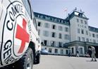 """إطلاق سراح 4 من عمال """"الصليب الأحمر"""" بمالي"""