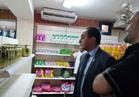 زبد وجبن فاسد ومجمعات بدون سلع في حملة الرقابة الإدارية في السويس