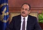 وزير الداخلية يشدد على مديري الأمن بإزالة التعديات على أملاك الدولة