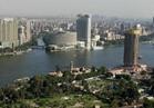 الأرصاد: انخفاض طفيف في درجات الحرارة »الثلاثاء«.. والعظمى في القاهرة 34 درجة