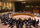 مجلس الأمن الدولي: السودان شهد تقدما في الأوضاع العامة وقضايا تنمية دارفور