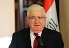 الرئيس العراقي يؤكد وقوف بلاده إلى جانب مصر في مواجهة الإرهاب