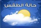 بالفيديو .. الأرصاد: انخفاض الحرارة حتى الأحد وسقوط أمطار على السواحل الشمالية والصعيد