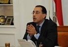 «مصطفى مدبولي» رئيسًا لبعثة الحج الرسمية بقرار جمهوري