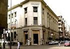 البنك المركزي يواصل مبادراته ويرعي فاعليات معرض القاهرة الدولي الرابع للابتكار