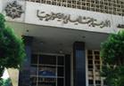 أكاديمية البحث العلمي تناقش كيفية الخروج من الوادي والدلتا والانتشار في صحارى مصر