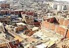 351 منطقة عشوائية غير آمنة تبحث عن حلول في ندوة بتربية أسيوط
