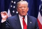 ترامب: الشعب الأمريكي سيشعر بتأثير الإصلاح الضريبي بداية فبراير القادم