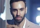 أحمد الشامي يتسبب في خطف غادة عبد الرازق في «أرض جو»