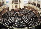 »مجلس النواب« ينعي شهداء الواحات