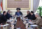 رئيس الوزراء يتابع الاستعدادات النهائية لاستقبال شهر رمضان
