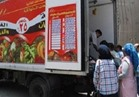 توفير السلع الغذائية وأنابيب الغاز لمواطني «نخل» بشمال سيناء
