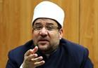وزير الأوقاف ردًا على زواج قريبته القاصر: «كذب والله المنتقم»