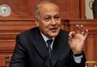 أبو الغيط يقدّم للعاهل الأردني عرضا شاملا للأوضاع على الساحة