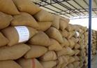 «الزراعة» تنتظر قرار مجلس الوزراء بعد حكم قضائي حول «الإرجوت»