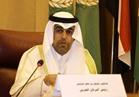 رئيس البرلمان العربي يزور مملكة البحرين