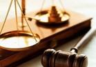 تأجيل قضية «اقتحام الحدود الشرقية» لـ 3 يناير المقبل