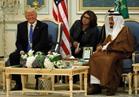 البيت الأبيض: ترامب وسلمان بحثا مكافحة الإرهاب والتهديد الإيراني