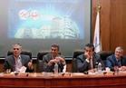 """الجلسة التحضيرية الثالثة لمؤتمر جامعة القاهرة و """"أخبار اليوم"""""""