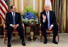 رويترز: ترامب سيلتقي السيسي على هامش الجمعية العامة للأمم المتحدة الأربعاء