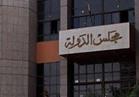 تأجيل دعوى وقف مخطط توطين الفلسطينيين في سيناء لـ16 يونيو