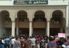 إحالة 38 طالبا بجامعة الزقازيق إلى مجلس التأديب