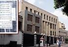 السفارة المصرية بالبحرين: رسائل «السوشيال ميديا» التي تحذر الخليجيين من السفر إلى مصر عارية من الصحة