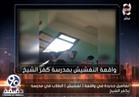 """عمدة قرية عن اتهامه بتغشيش الطلاب: """"أنا واخد دبلوم"""""""