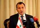 الخارجية اللبنانية: نتوقع استخدم روسيا نفوذها لإحداث توازن قوى بالشرق الأوسط