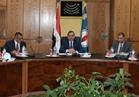 وزير البترول يترأس اجتماع تطوير القطاع